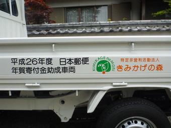 四輪駆動の軽四トラック