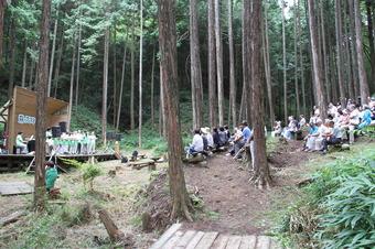 森のフェスタ2016続き
